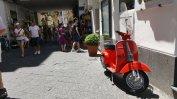 Huvudgatan i Amalfi